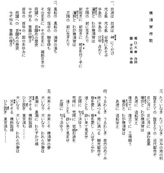 横須賀×F・マリノスプロジェクト